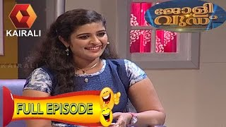 Jollywood 09/11/16 Kottayam Nazeer Show Full Episode