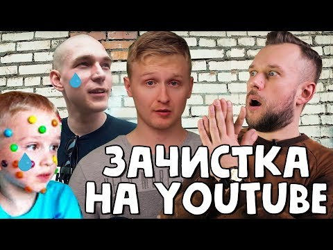 VLAD CRAZY SHOW VS YouTube | NEMAGIA VS Ресторатор / НОВОСТИ ЗА 300