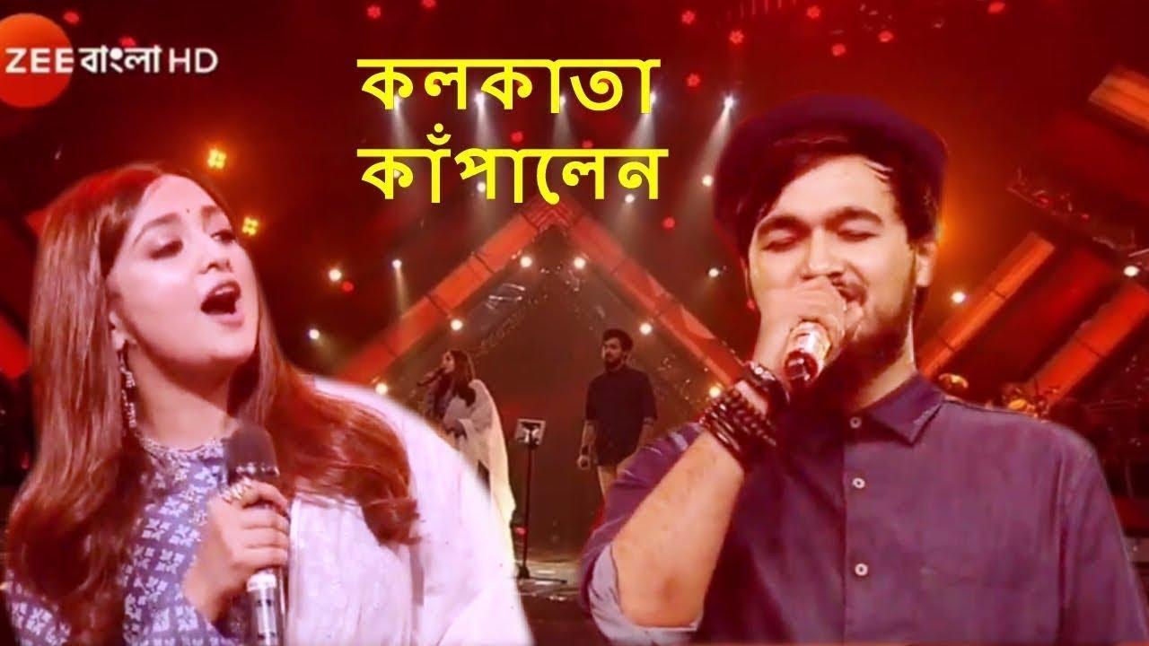Download কলকাতা কাপালো নোবেল আর মোনালি | Noble Man Vs Monali Thakur | Live Performances In Kolkata |