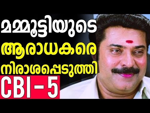 Sethurama Iyer CBI 5 Movie - A Big Disappointment News for Mammootty Fans
