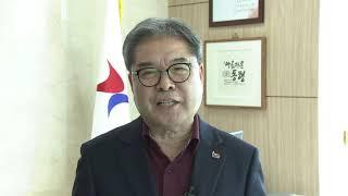 김포청소년영화제 응원 영상15 경기도 교육감 이재정
