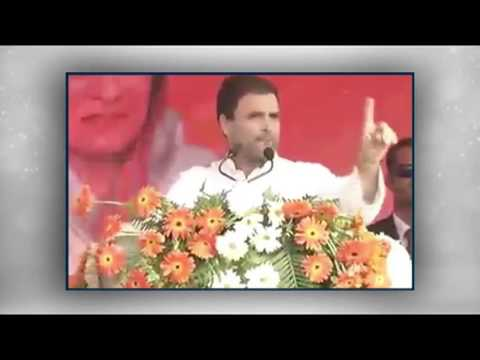 Congress VP addresses Public Rally in Baran, Rajasthan