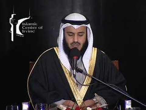 Surah Ad-Duha - Sheikh Mishary Al-Afasy in Irvine