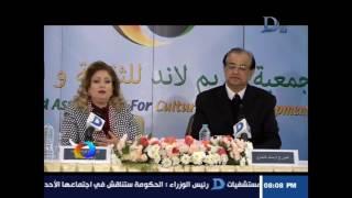 قناة دريم| ندوة جمعية دريم لاند للثقافة عن مدينه الأقصر
