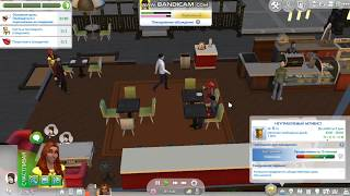 "CЕРЯЛ ""УКУС ВАМПИРА "" серия 5  [The Sims 4. ]"