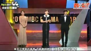 Video Han Hyo Joo and Kim Hyun Joong @MBC Drama Awards 2010 download MP3, 3GP, MP4, WEBM, AVI, FLV Maret 2018