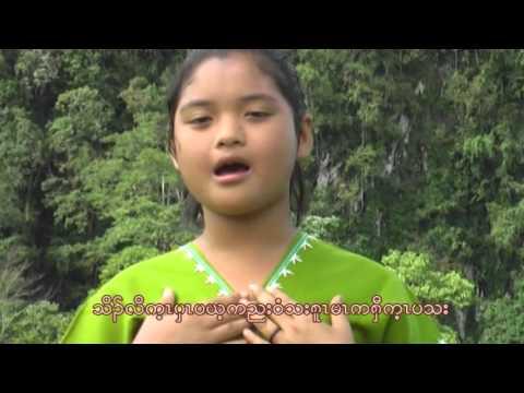 karen song for nu poe sunday school 1