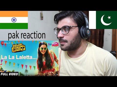 La La Laletta - Mohanlal | Manju Warrier & Indrajith Sukumaran | Prarthana Indrajith |  REACTION
