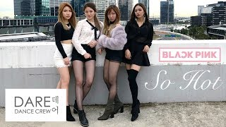 BLACKPINK - So Hot (THEBLACKLABEL Remix) Dance Cover by DARE 데어