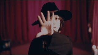 清春「夜、カルメンの詩集」 MUSIC VIDEO