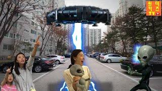 나랑 똑같이 생긴 외계인이 나타난다면? UFO 복제외계인이 나타났다. 누가 진짜 엄마인가? 복제유령 복제인간 외계인 Clone alien is coming