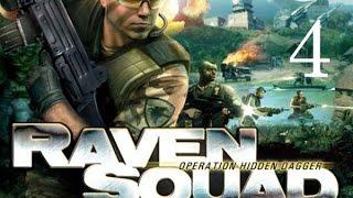 Raven Squad- Part4- Shattered Hopes