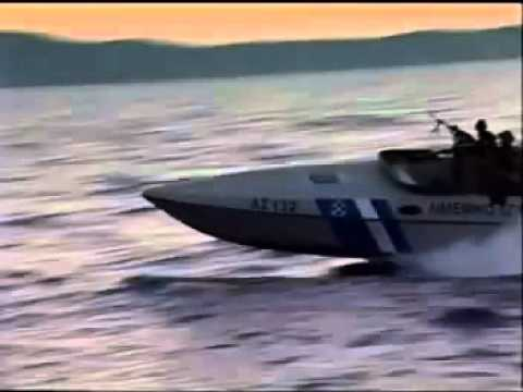Hellenic Coast Guard - SpEcial Operation Team.MP4
