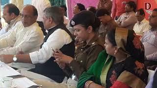 Samastipur Dन्यूज़:- 47 वें स्थापना दिवस पर क्या हुवा, खबरों को जानने के लिए -Dन्यूज़ को ओपन 18.11.18