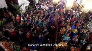 Ellarum Yeshu Namathe 250 Voice Mass Choir - Classic Hymns Album Sarvashrayam -