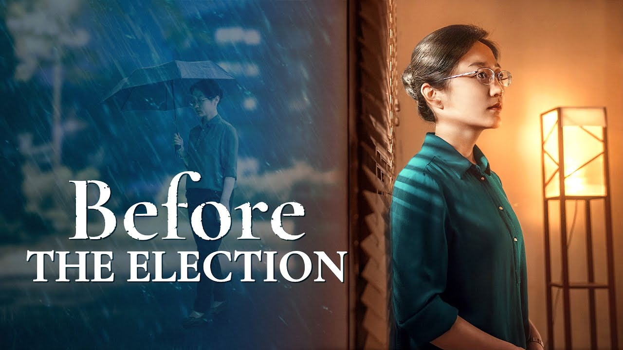 """2020 Christian Testimony Movie Trailer   """"Before the Election""""   A True Christian Story"""