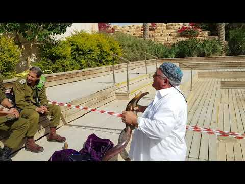 Blowing A Shofar At The Site Where The Israelites Entered Canaan (Jordan River, Jericho), Israel