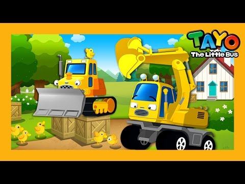 Yellow l Color Game #3 l Learn Street Vehicles l Tayo the Little Bus