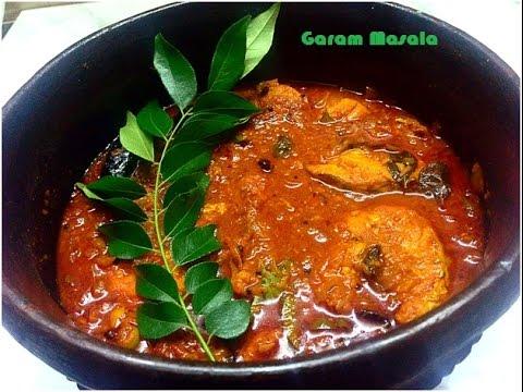 Kerala Style Fish Curry മീൻ കറി