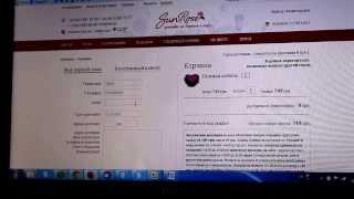 Как делать покупки в интернете? Оформление заказа(, 2014-02-17T15:31:31.000Z)