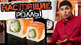 Японских суши нет в России.  Русские суши.  Партнёрство.