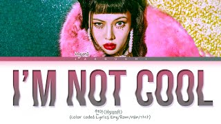 Hyuna I'm Not Cool Lyrics (현아 I'm Not Cool 가사) (Color Coded Lyrics)