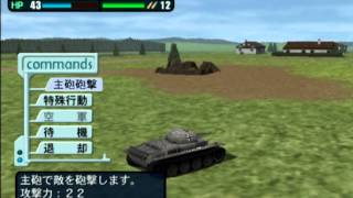 Georama Sensen Ijou Nashi Stalingrad e no Michi Gameplay {PS2} {HD 1080p}