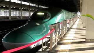 JR一ノ関駅発車メロディー「夕暮れ時はさびしそう」