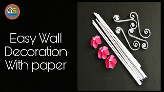 Easy Wall Decoration Ideas || Paper Flower || Wall Decoration With Paper Flowers || GirishShanku