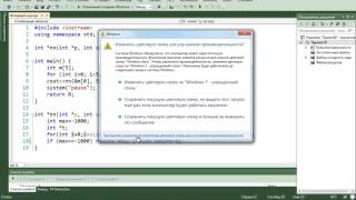 С++ для начинающих Урок 19 - Решение задач