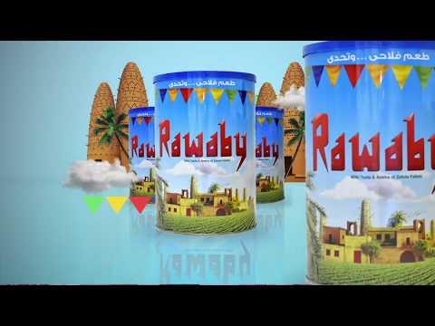 ذكريات ليلة العيد والعيدية عند  نورا السادات وغادة جميل مع نجلاء الشرشابي : نجلاء الشرشابي