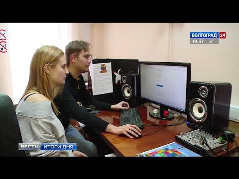 Как подать заявление в загс на регистрацию брака иркутск