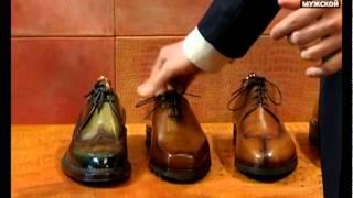 видео Классическая мужская обувь