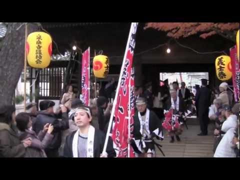 47 Ronin Festival - Chushingura 忠臣蔵 四十七士