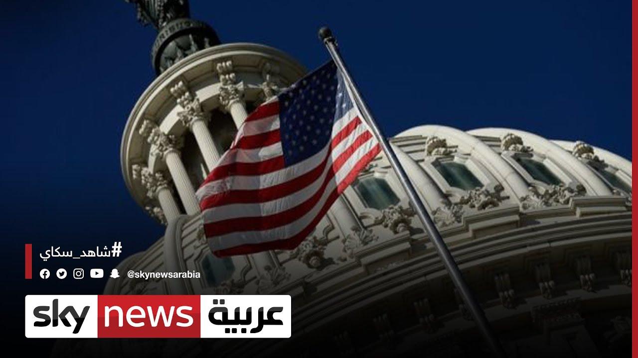 الولايات المتحدة: مشرعون يطالبون الاستثمار بالخرطوم ببرامج الأمن والعدالة  - نشر قبل 1 ساعة