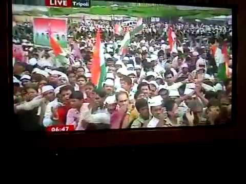 Stupid Media Lie by BBC - Showing Tripoli's Green Square with People waving Indian Flag (August 24)
