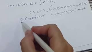 الحدوديات / الجزء 1 / للصف الثاني متوسط