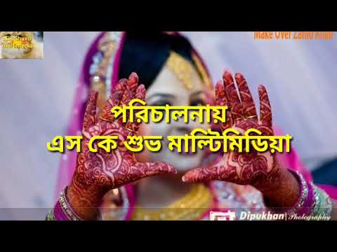 Bangla New Song Sk Shuvo Multimedia And Dj Mamun Multimedia