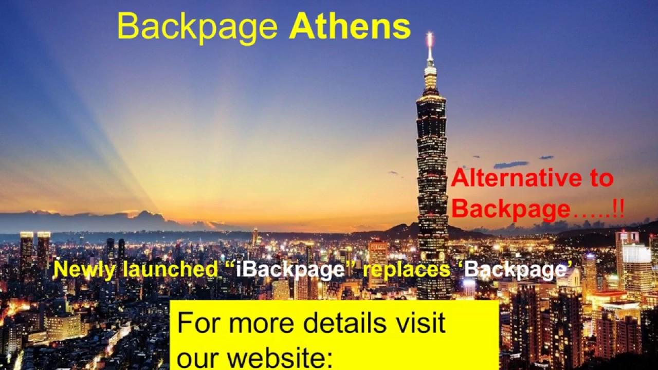 Backpage com athens