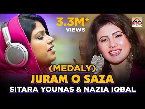 Pashto New HD Film JURAM O SAZA song - Medaly By Nazia Iqbal , Shahsawar and Sitara Younas