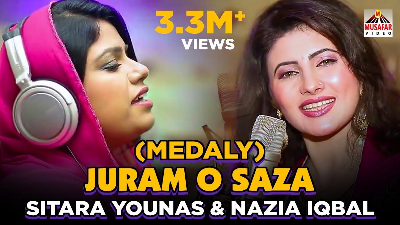 Download Pashto New HD Film JURAM O SAZA song - Medaly By Nazia Iqbal , Shahsawar and Sitara Younas