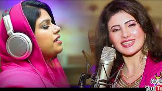 Download Pashto New HD Film JURAM O SAZA song - Medaly By Nazia Iqbal , Shahsawar and Sitara Younas MP3 song and Music Video