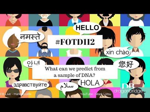 #FOTD112 DNA plus computer equals human face