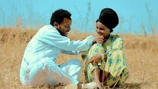 Alex Sahelu - Yegeyonua Gubel | የግዮንዋ ጉብል - New Ethiopian Music 2019 [Official Video]