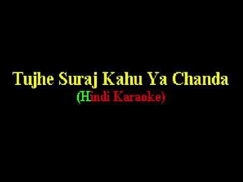 Tujhe Suraj Kahoon Ya Chanda kanu hindi karaoke