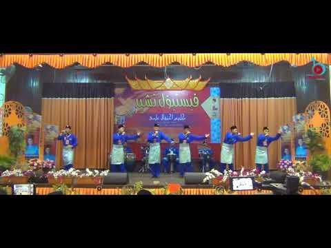(HQ AUDIO) JOHAN Nasyid MIISSMAM Kebangsaan 2018   Selangor - Soul Al-Ghamidi