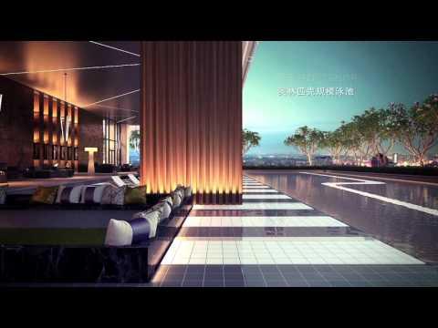 ARIA Luxury Residence Kuala Lumpur - Chinese Version