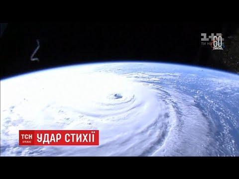 """Потужний ураган """"Флоренс"""" наближається до південно-східного узбережжя США"""