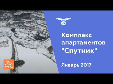 Новостройки у метро Строгино от  млн руб в Москве