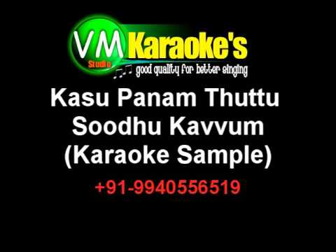Kasu Panam Thuttu   Soodhu Kavvum Karaoke VM